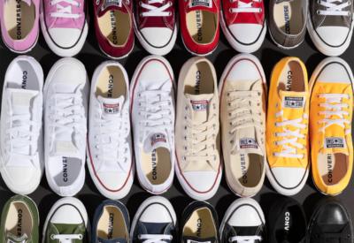 Converse - marka, obok której nie przejdziesz obojętnie